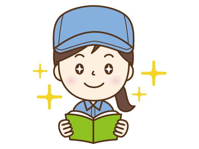 福岡市で古雑誌買取を行うマルワ書店は高価査定が可能!